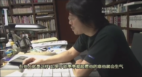 Screenshot of Naoki Urasawa in a documentary