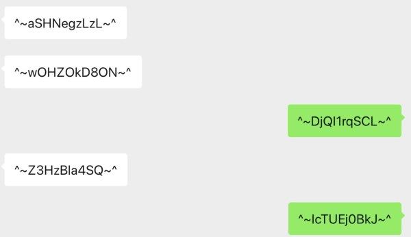 微信里使用秘迹悄悄话键盘加密后的信息