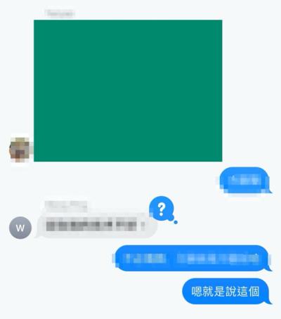 iMessage 对话串的 modal 介面示意图